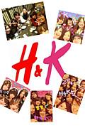 小田吹H&K