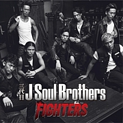 三代目JSB FIGHTERS