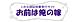 2次元嫁証明書発行サイト