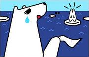 北極熊は大丈夫?
