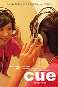 [CUE] DJ・MUSIC EVENT FUKUOKA