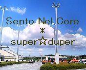 Sento Nel Core*super☆duper