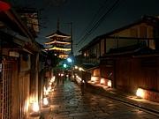 ☆京都夜の住人會☆