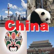 中国・中華を楽しもう