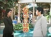 【ドラマ】お見合い結婚