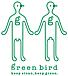 green bird 京都