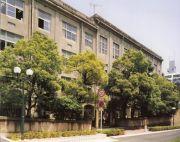 神戸市立山手小学校