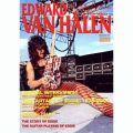 EDDIE VAN HALENのギターソロ