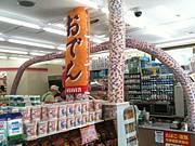 セブンイレブン駒岡四丁目店