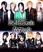 PANIC☆ch&パニックちゃんねる