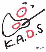 KADS(釧路アコギ大好き青年団)