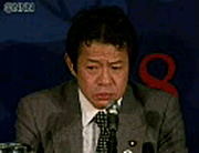 中川昭一の議員辞職要求を叫ぶ!