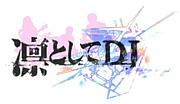 凛としてDJ@凛として時雨特集DJ