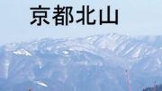 京都北山を探検