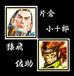 仁吼義侠×蒼天疾駆