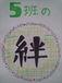2005年シニア5班(人´∀`*)