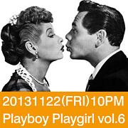 Playboy Playgirl