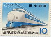 次世代新幹線の名前を考える会