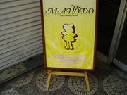 MAHODO