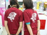高麗大学2005夏☆