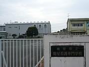 鹿屋看護専門学校