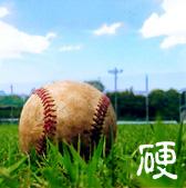 東京工芸大学 -硬式野球部-