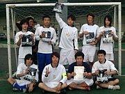 Amizade.FC