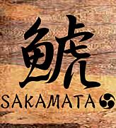 大阪おでん 『 鯱 』