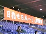 JR東海硬式野球クラブ