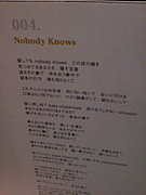 【Nobody knows】TVXQ☆