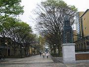 青山学院 第二部 英米文学科