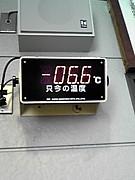 新潟市周辺スノーボーダー集まれ