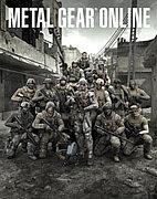 戦場の良き仲間達