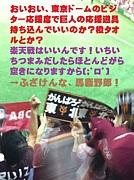 「雑魚天ヲタ」監視委員会