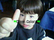 ☆Clear Colors☆