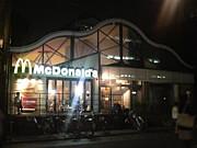 マクドナルド★三条高倉店