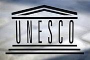ユネスコ【UNESCO】