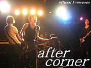 after corner