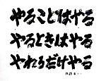 北海道札幌西高校*59期*59期
