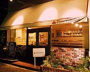 〜cafe bar〜 Pine Village
