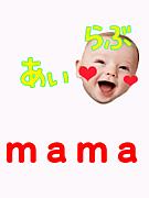 ☆2010年度大分ママ友の会☆