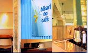 hikari no Cafe