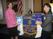 Rotary Global Network