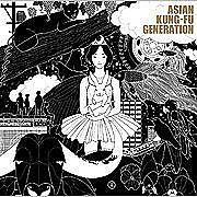 桜草/ASIAN KUNG-FU GENERATION