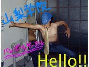 『Hello!!』 OB・OG