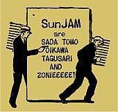 SunJAM