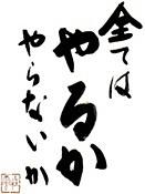 埼玉県の15歳〜18歳応援企画