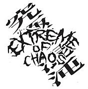 究極の混沌  Extreme of Chaos