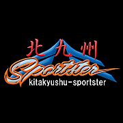 北九州 スポーツスター
