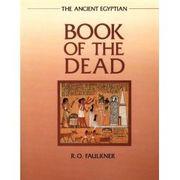 古代エジプトの葬祭文学